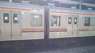 JR205系電車 発車走行音