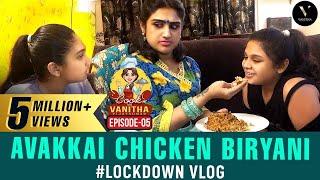 Avakkai Chicken Biryani   Cook with VV   Episode 5   Vanitha Vijaykumar
