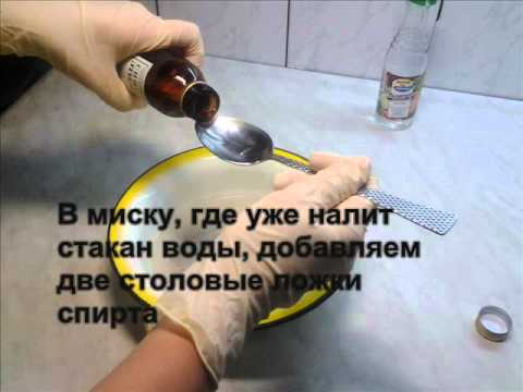 Рецепт чистки стёкол