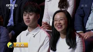[对话]什么叫4K超高清视频?| CCTV财经