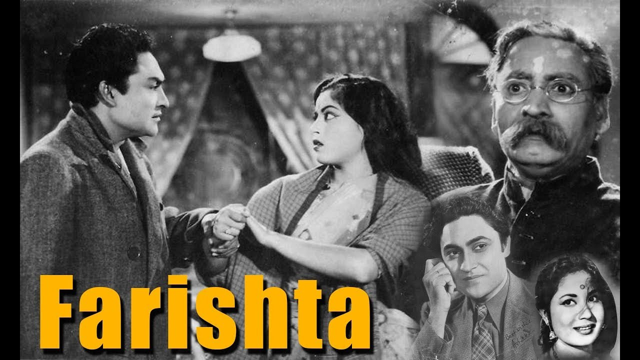 Download Farishta (1958) Super Hit Classc Movie | फरिश्ता | Ashok Kumar, Meena Kumari