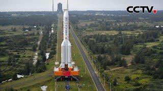 长征五号遥五运载火箭垂直转运至发射区 计划11月下旬择机发射嫦娥五号探测器 |《中国新闻》CCTV中文国际 - YouTube