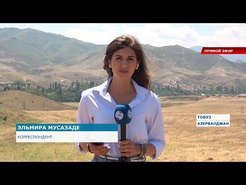 Ситуация на азербайджано-армянской границе