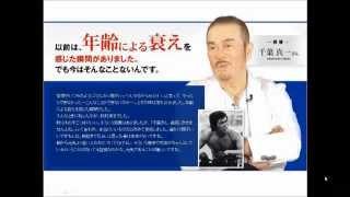 【その秘密はコレでした…】http://nodus.asia/lp/sm16Pwh=poafzyu0001.h...