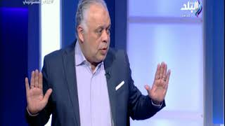 احمد موسى لاشرف زكي : «انتو سبب خسارة المنتخب».. ونقيب الفنانين يدخل في نوبة ضحك