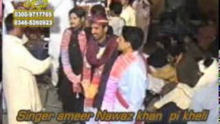 AMEER NAWAZ PAI KHAILVI NEW ALBUM SONG 3_MAHBOOB ALAM KHAN 03339782007