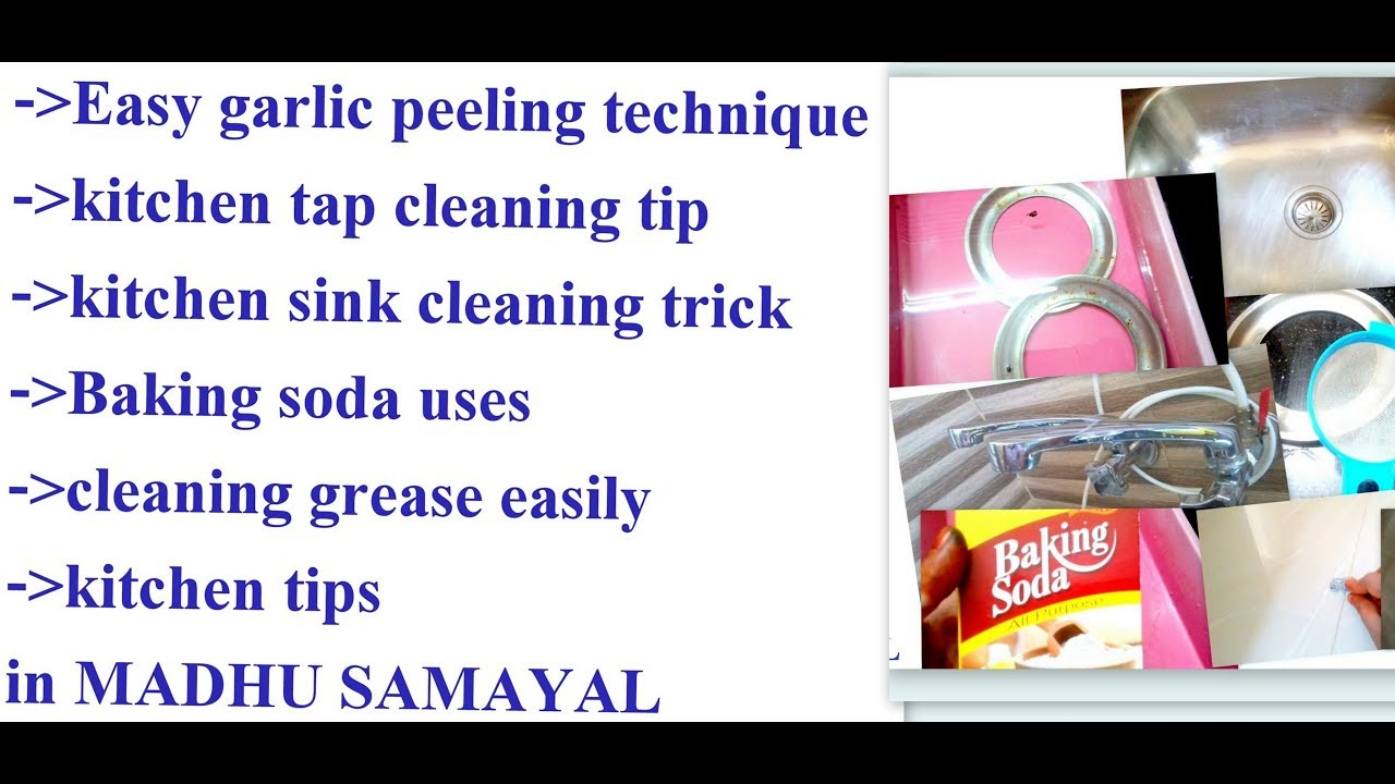 10 useful kitchen and cleaning tips and tricks part 2 for Kitchen cleaning tricks