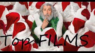 10 самых лучших новогодних и рождественских фильмов. Новогодние фильмы