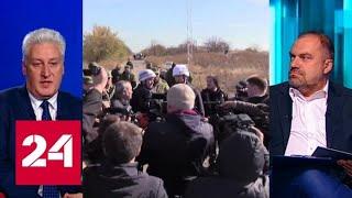 Подготовка военной операции Турции в Сирии: мнение экспертов - Россия 24