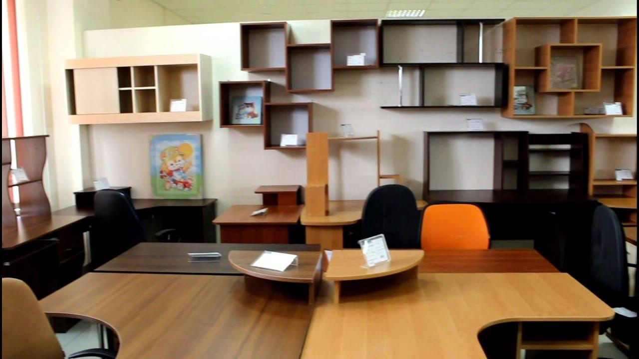 Письменный стол Мастер Милан-2П (орех) - YouTube