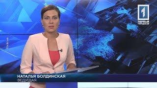 «Время Кривбасса» – новости за 21 августа 2017