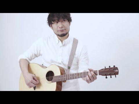 Yohei Hamabata 浜端ヨウヘイ - Tokyo | Japanese Song | aNueNue Bird Guitar - L100