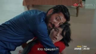 МАМА Турецкий сериал 2016 г 33 серия анонс (финал)