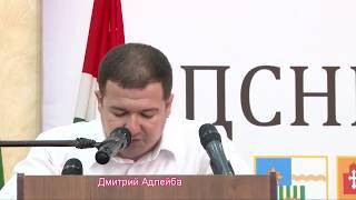 Беспредельная Абхазия #2 Народ против! Молодежь наехала на президента Хаджимба