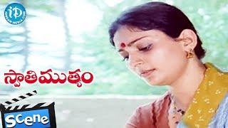 Swati Mutyam Movie - Radhika, Deepa, Y Vijaya Nice Scene