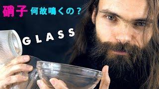 日本語 asmr:ガラスの音・失敗を恐れるな(囁き・ネイルタッピング・指タッピング)