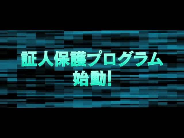 映画『ファイヤー・ウィズ・ファイヤー 炎の誓い』予告編