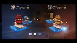 """[대항해의길] 하접한 현사의 """"바지"""" 도전기 vs 포수…"""