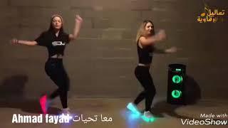 جديد حمودي ياحمودي ياحمادة Ahmad fayad