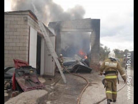 В Курске горел автосервис