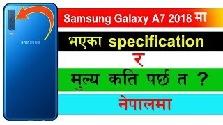 Samsung Galaxy A7 2018 specification and price in Nepal | Galaxy A7 2018