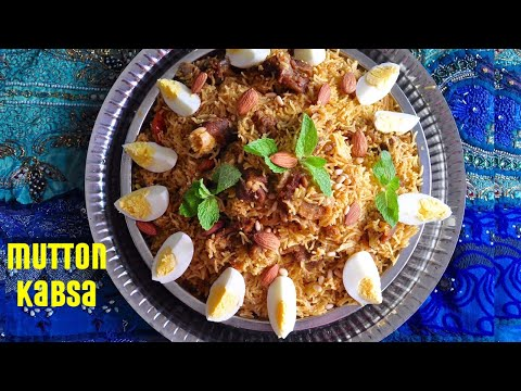 Mutton kabsa recipe in malayalam ep 39 mutton kabsa recipe in malayalam ep 39 forumfinder Image collections