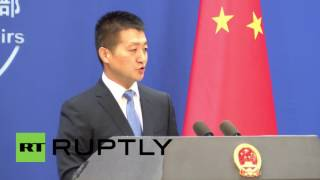 China: Beijing rejects International tribunal's South China Sea ruling