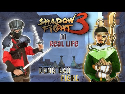 Shadow Fight 3 In Real Life. (Chapter 1) Deng Rao Boss Battle.