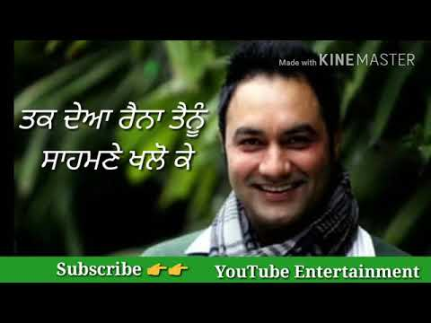 sauda (full song)// Lakhwinder Wadali //...