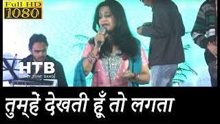 Mayur Soni - Tumhe Dekhti Hu