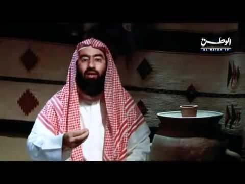 تحميل السيرة النبوية كاملة للشيخ نبيل العوضي فيديو