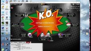 PokerStars,покерстарс,с оплатой за выбивание с умножением ,турнир на деньги,стрим 7!