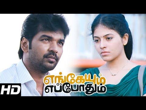 Engeyum Eppothum Tamil Movie Scenes | Jai Meets Anjali's Father | Engeyum Eppothum Interval Scene