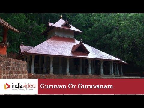 Guruvanam - Abode of Serenity