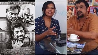 Totally different & ego-less actors - Pushkar-Gayathri about Madhavan and Vijay Sethupathi