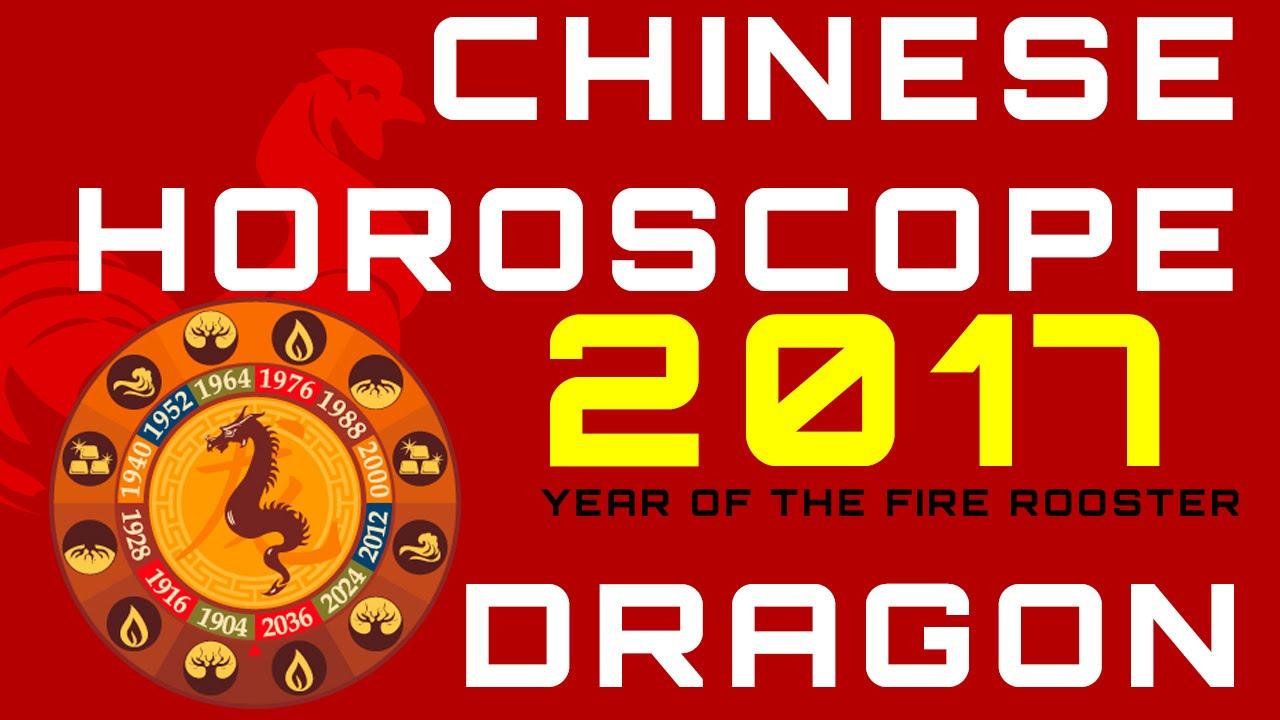 fe6d85892 Dragon 2017 Chinese Horoscope Predictions. Free Daily Horoscopes