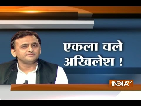 Mulayam Singh Indicates Akhilesh May Not Be Nominated As CM Candidate In Up Polls