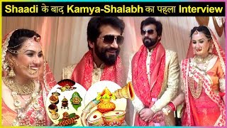 Kamya Panjabi And Shalabh Dang FIRST INTERVIEW After Their Marriage