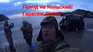 Рыбалка на Кольском! Fishing in Russia! Вован Титаныч :)(Канал Вована Титаныча https://www.youtube.com/channel/UCqcaKFf_wLHjgGrBHToMLEQ РЕБЯТА! ЕСЛИ ВАМ ПОНРАВИЛОСЬ ВИДЕО то СДЕЛАЙТЕ ..., 2016-05-13T20:30:27.000Z)