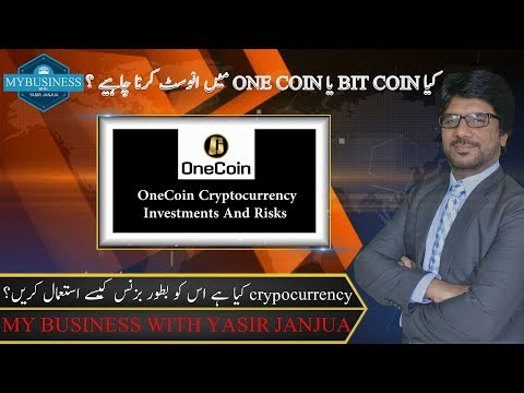What is Crypto currency | A Business Model You Need To Know