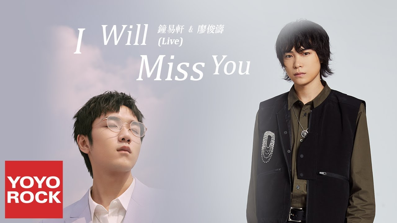 You 歌詞 miss