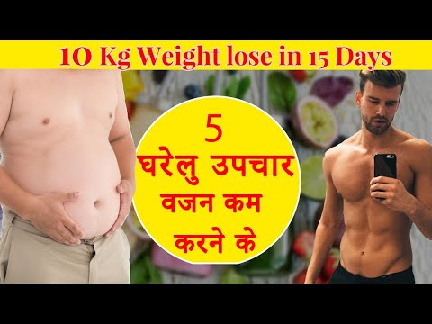 Diet Plan To Lose Weight Fast In Hindi | Lose 10 Kgs In 10 Days