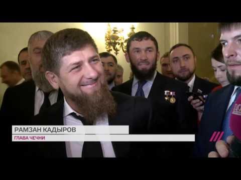 Кадыров прямо в Кремле оторвал журналистов Дождь и либералов