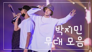 jimin fancams that make me fall in luv