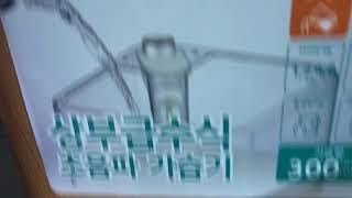 REVE 레트로 대용량 초음파 가습기 REVE8 WOOD_조작