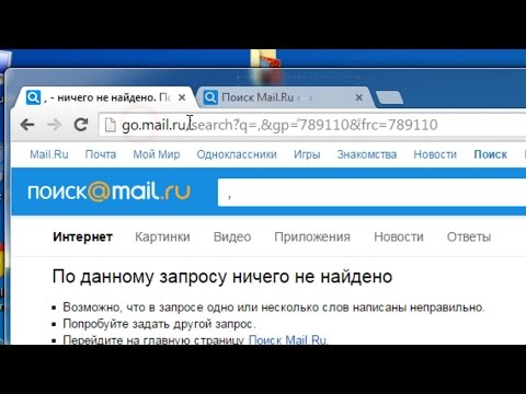 http www mail ru знакомства