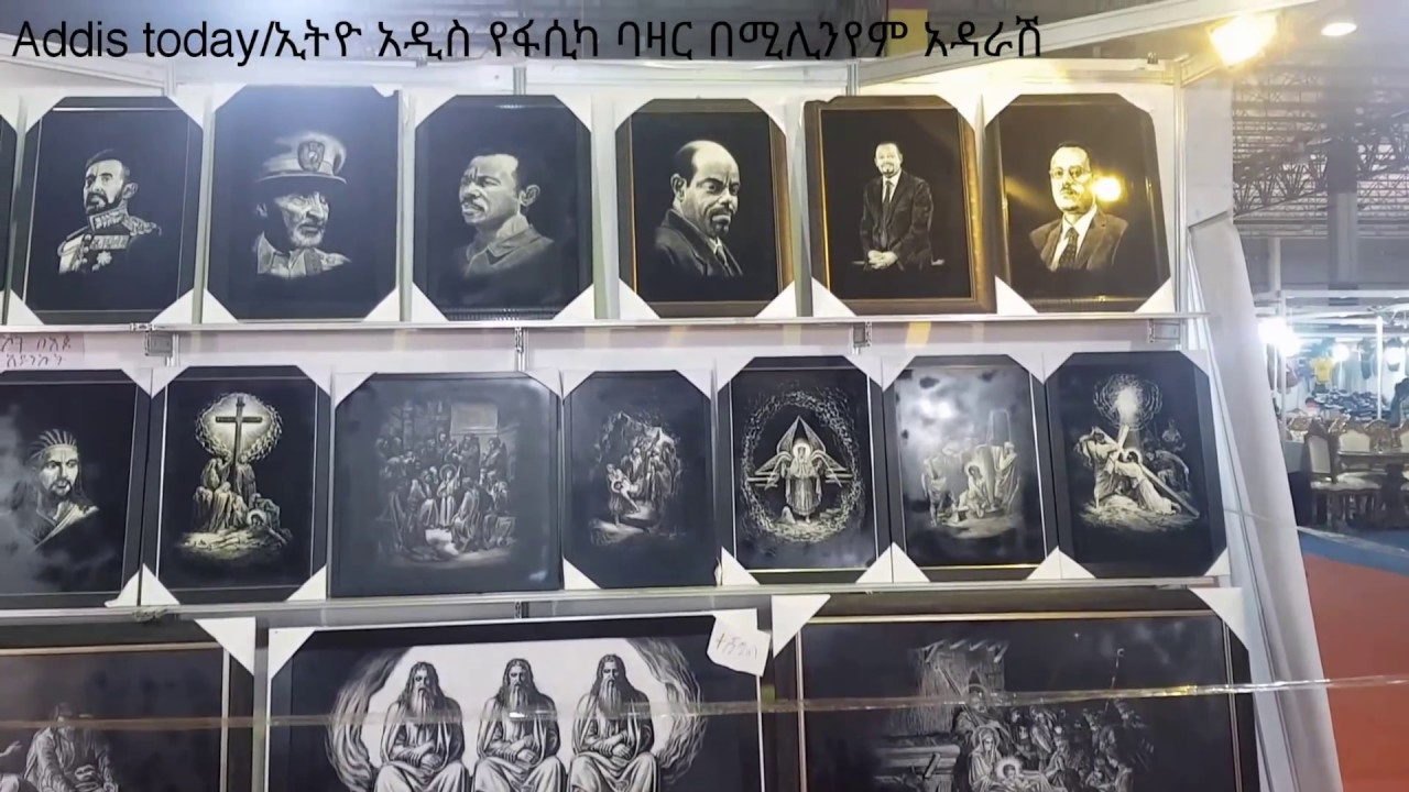 አስገራሚ የዕቃ ዋጋ የታየበት  የፋሲካ ኢትዮ አዲስ ባዛር ከ ሚሊንየም አዳራሽ  @Addis Ababa ሙሉ ቪዲዬ ይመልአቱ