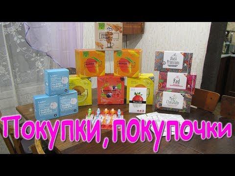 Наши покупки. Красивые зубные щетки + что купили в НЛ. (12.19г.) Семья Бровченко.