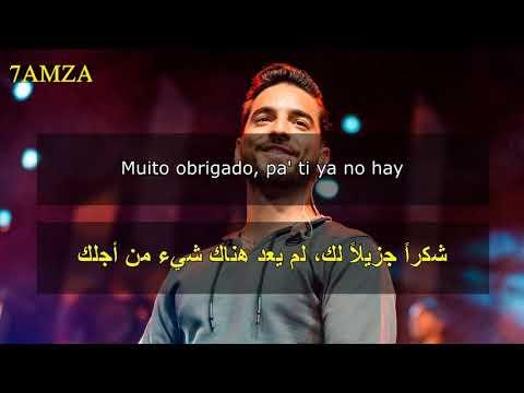 Maluma - Corazón ❤ ft. Nego do Borel مترجمة عربي