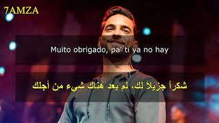 Maluma - Corazón ❤ ft. Nego do Borel مترجمة عربي